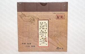 Клеевые иголки ( китайские жидкие иглы) / 45 шт.
