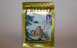 Пластырь для суставов Золотой тигр / Чжуан Гу Шэ Сян Гао / 10 шт.