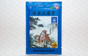 Пластырь для суставов Синий тигр / Шанши Чжитон Гао / 10 шт.