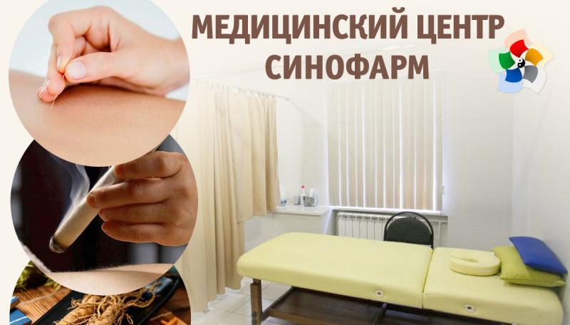 cinofarmmed.ru