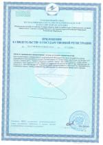 0241 Лун Дань Вань