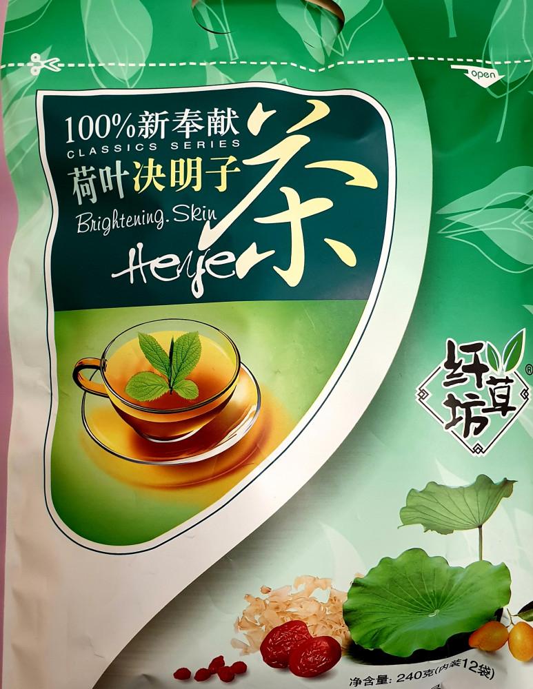Чай для похудения с лотосом