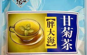 Чай охлаждающий с жимолостью
