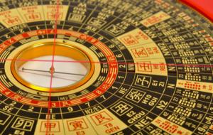 Базовый курс китайской астрологии  БА-ЦЗЫ