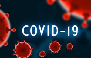 Препараты ТКМ при лечении коронавируса