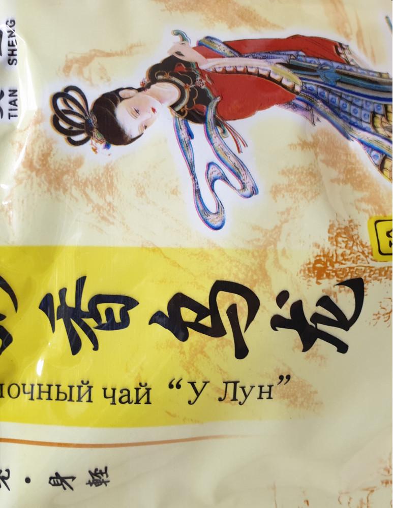 """Чай """"Улун молочный"""" (100 гр)"""