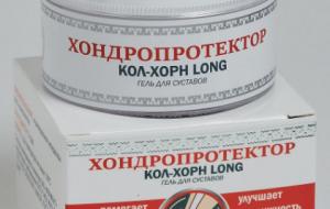 Кол-Хорн long (гель для суставов)