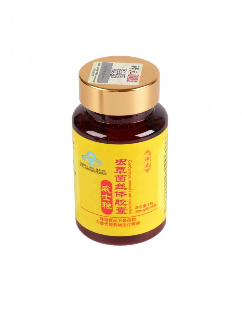 Кордицепс в капсулах (80 капсул по 300 мг)