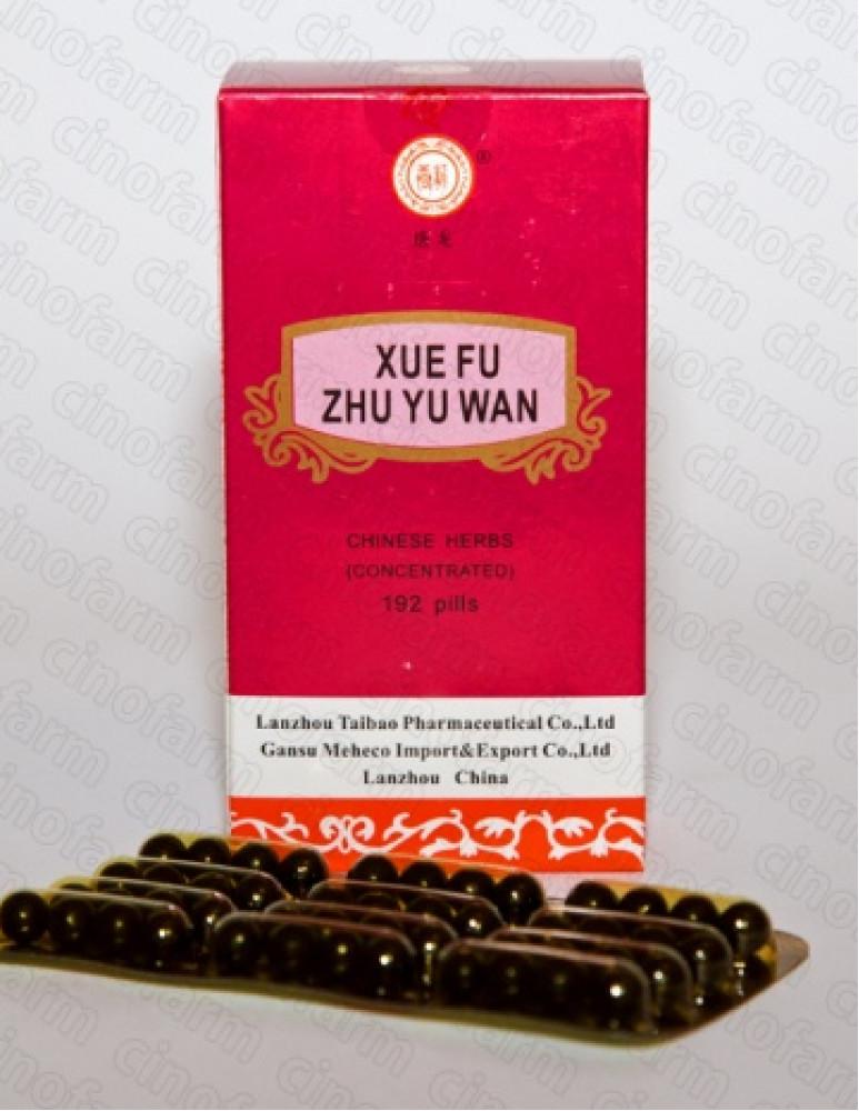 Сюэ Фу Чжу Юй Вань