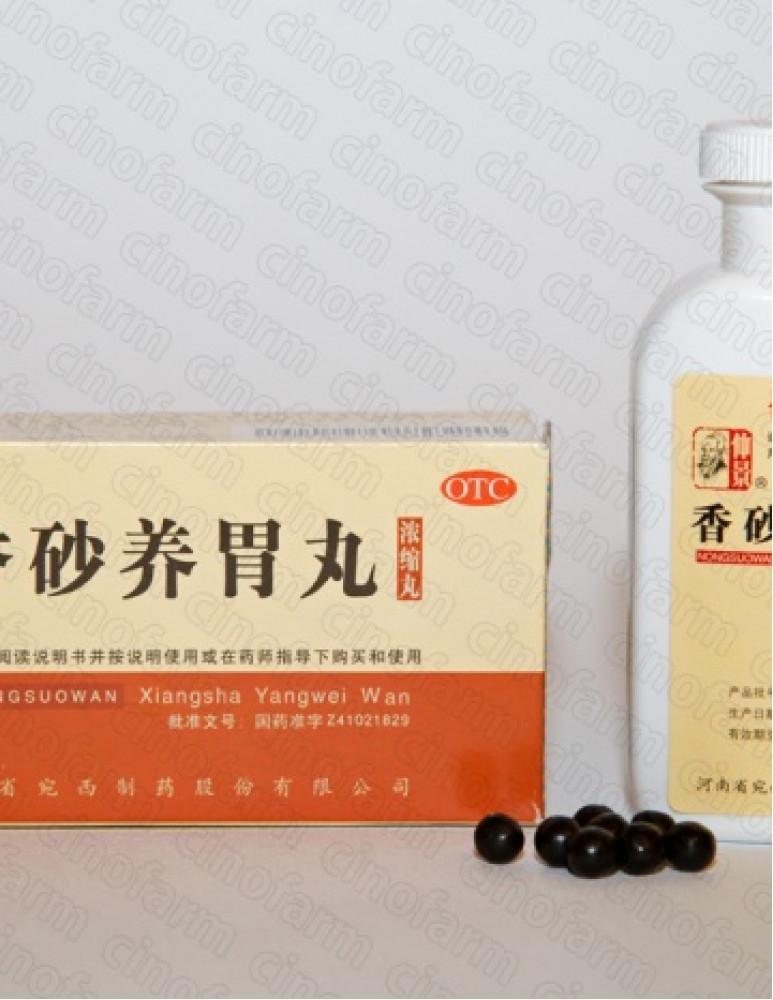 Сян Ша Ян Вэй Вань