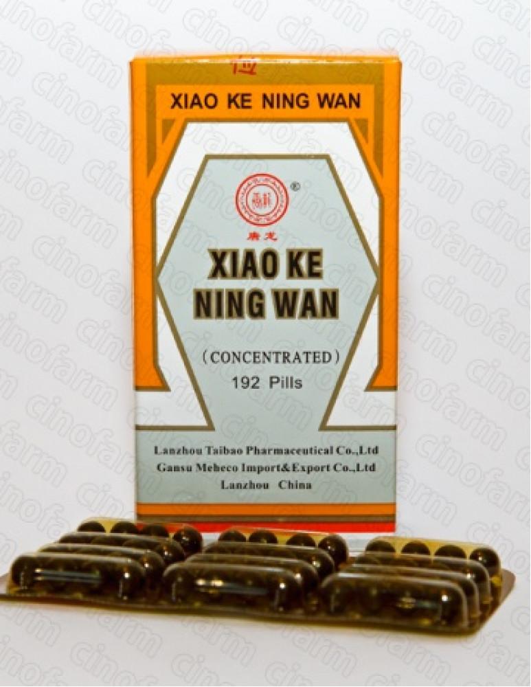 Сяо Кэ Нин Вань