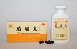 Сяо Яо Вань