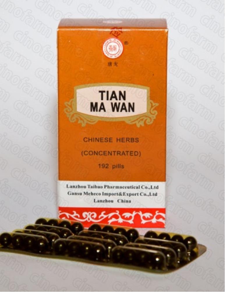 Тянь Ма Вань