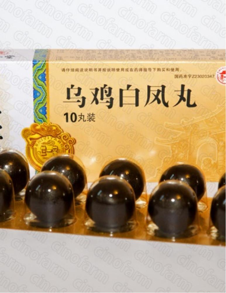 У Цзи Бай Фэн Вань