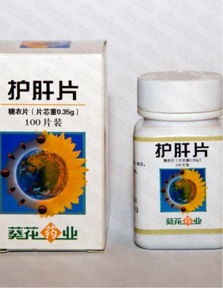 Ху Гань Пянь