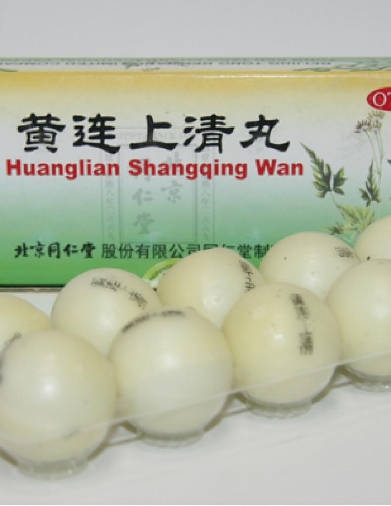 Хуан Лянь Шан Цин Вань