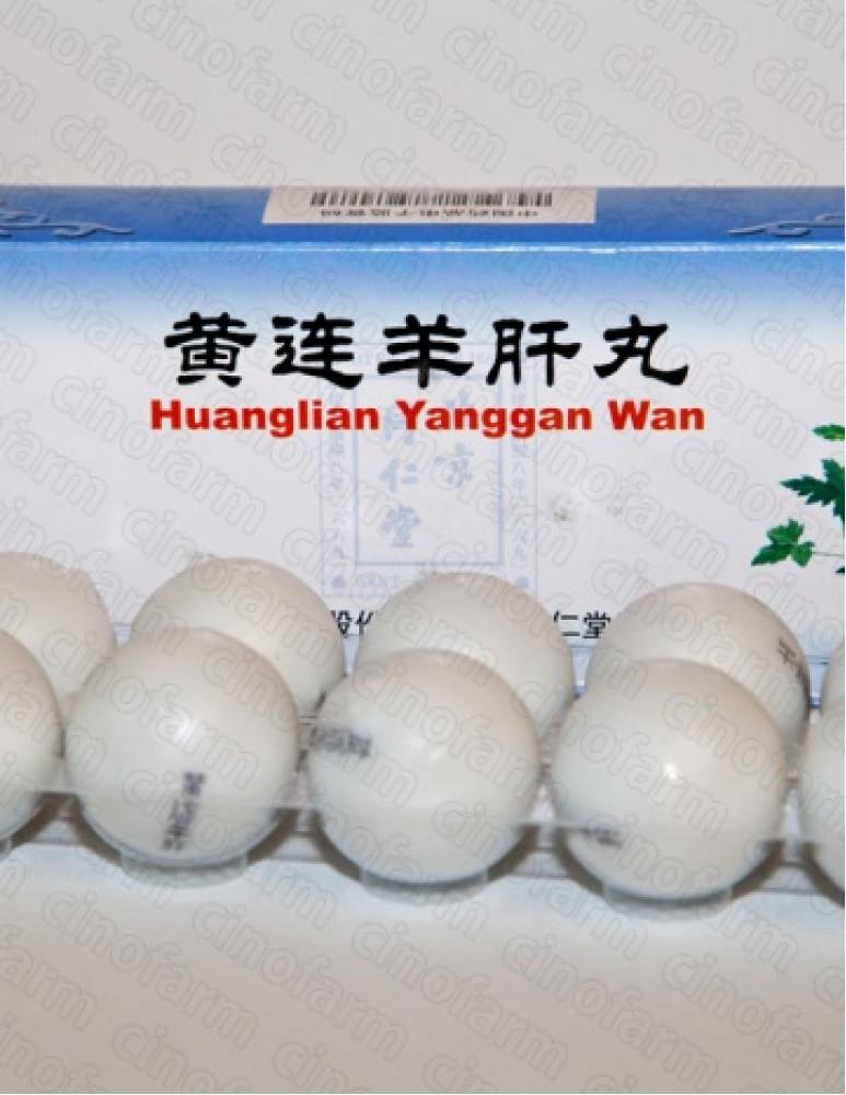 Хуан Лянь Ян Гань Вань