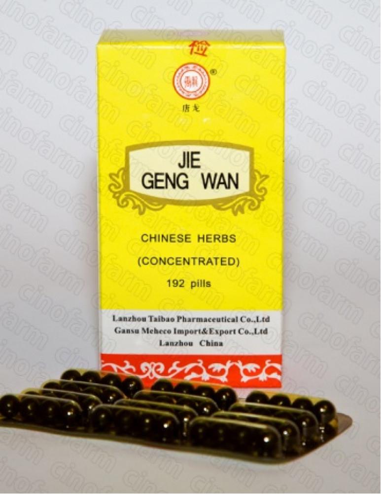 Цзе Гэн Вань