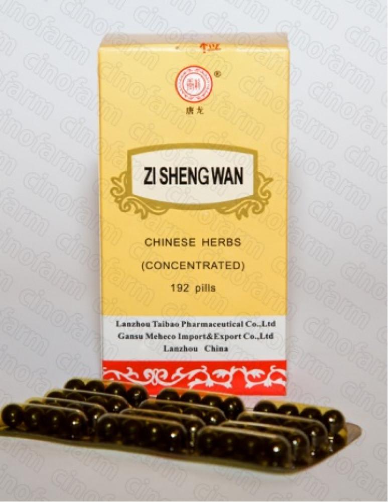 Цзы Шэн Вань
