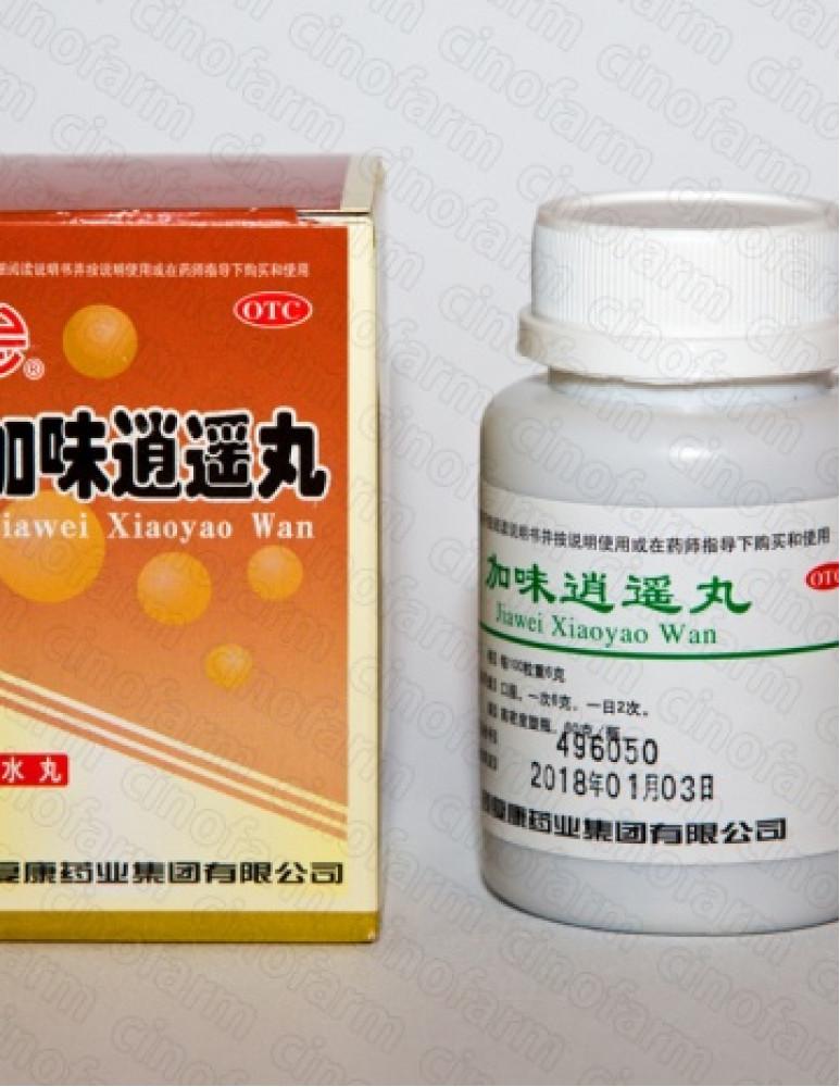 Цзя Вэй Сяо Яо Вань