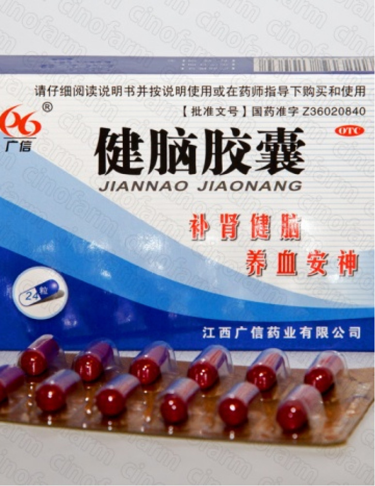 Цзянь Нао Вань