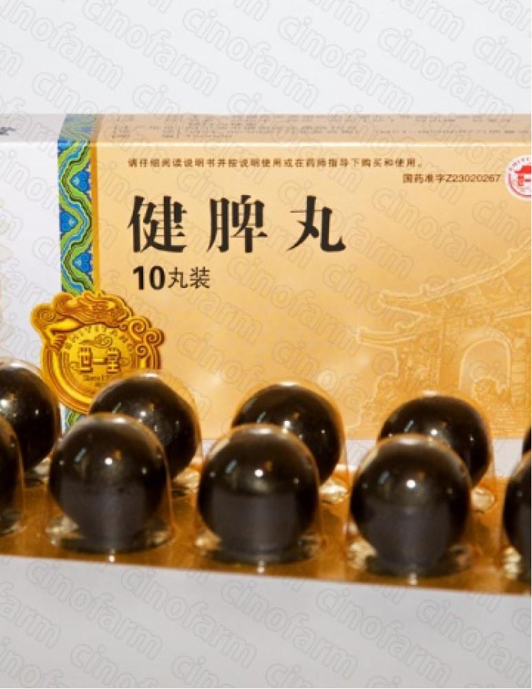 Цзянь Пи Вань