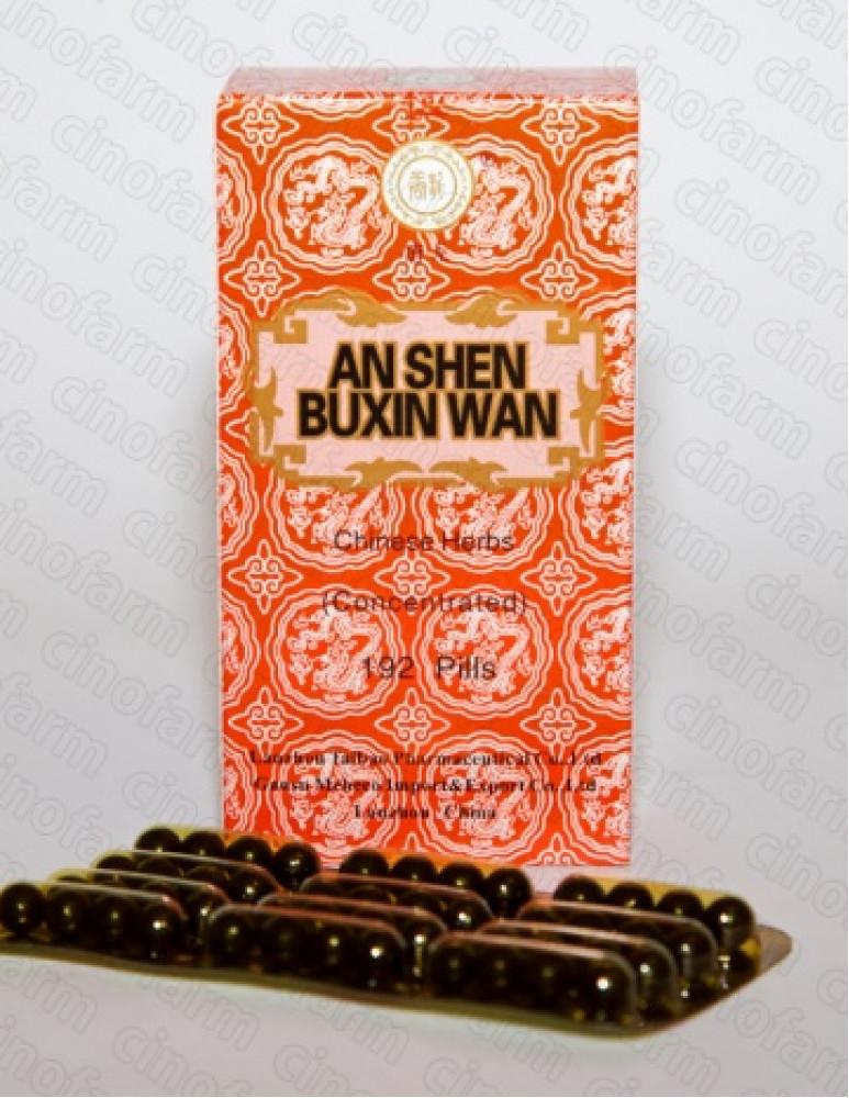 Ань Шэнь Бу Синь Вань