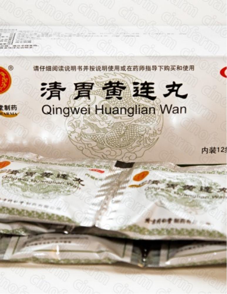 Цин Вэй Хуан Лянь Вань