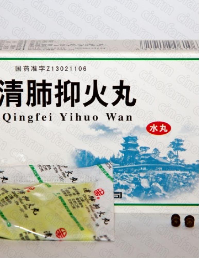 Цин Фэй И Хо Вань