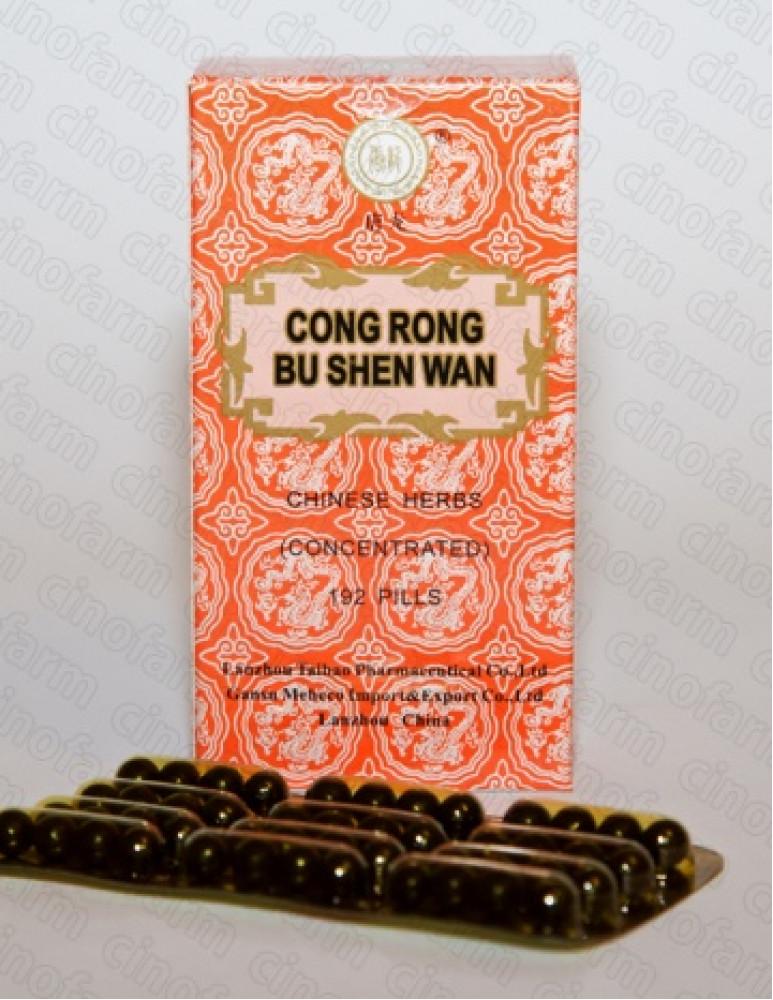 Цун Жун Бу Шэнь Вань