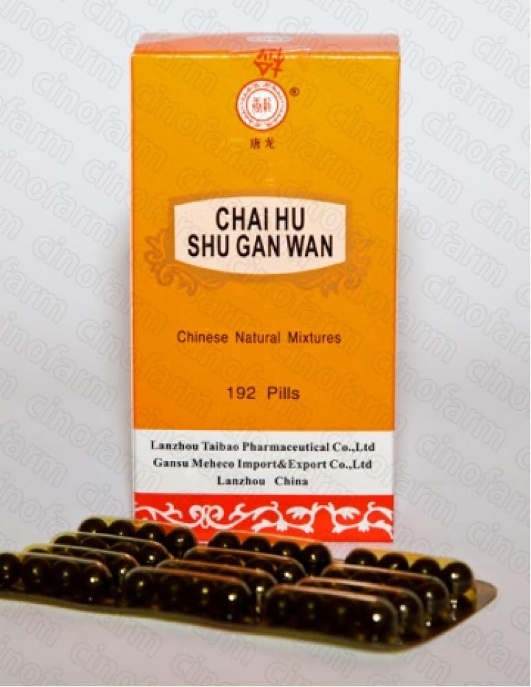 Чай Ху Шу Гань Вань