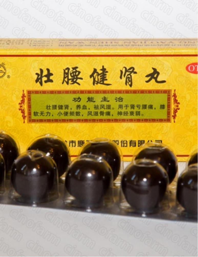 Чжуан Яо Цзянь Шэнь Вань