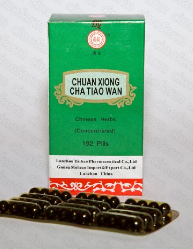 Чуань Сюн Ча Тяо Вань