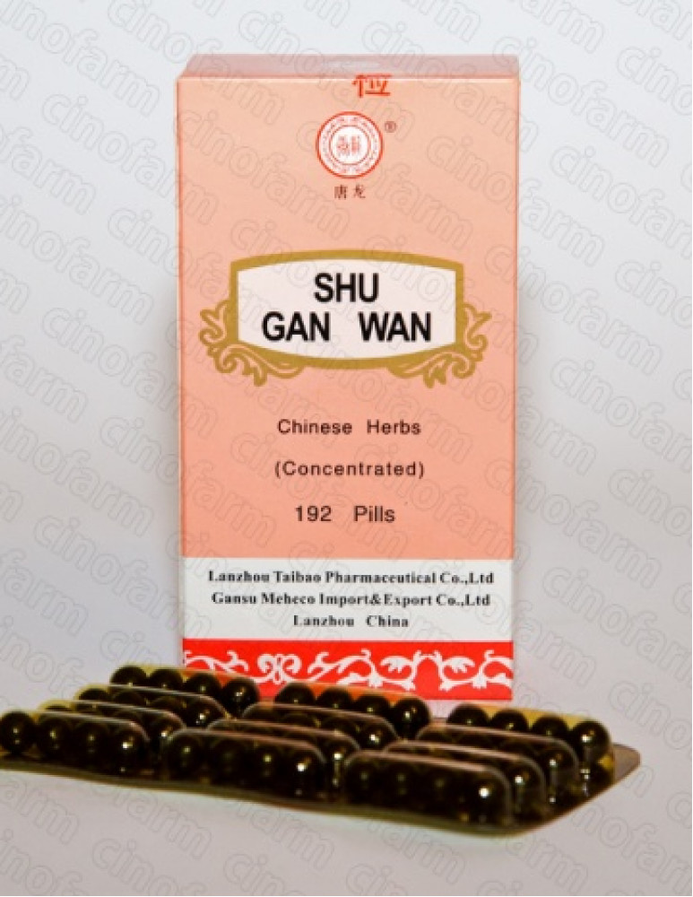 Шу Гань Вань