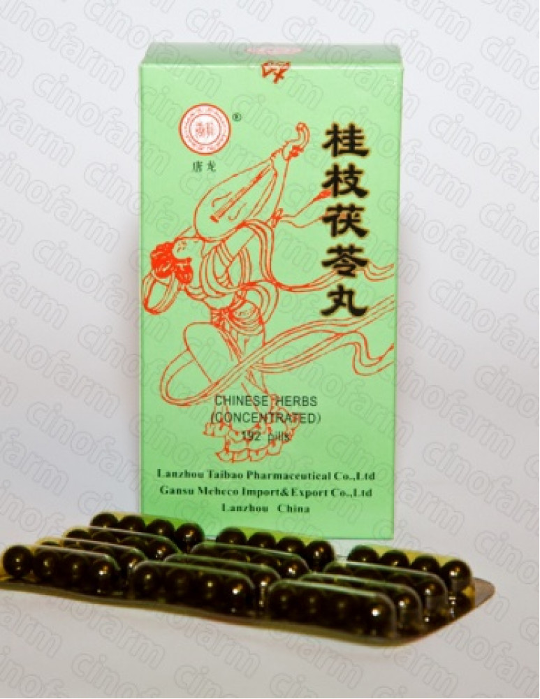 Гуй Чжи Фу Лин Вань
