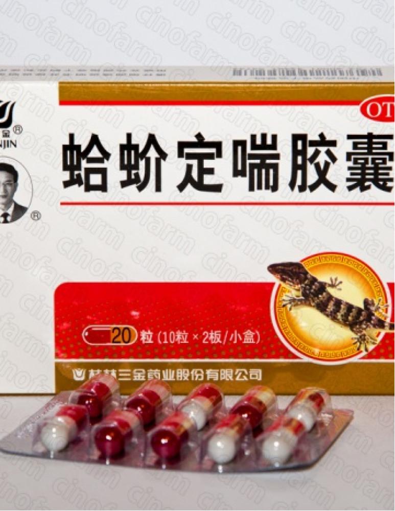 Гэ Цзе Дин Чуань Цзяо Нан