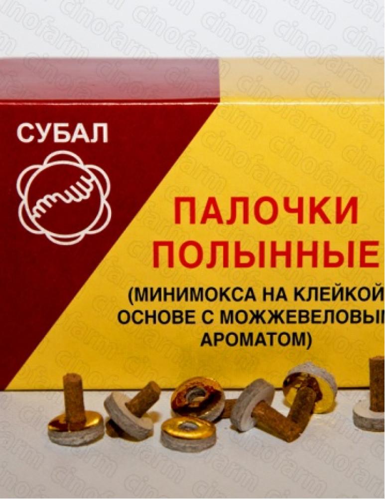 Мокса (палочки полынные) можжевеловый аромат на клейкой основе / 100 шт.