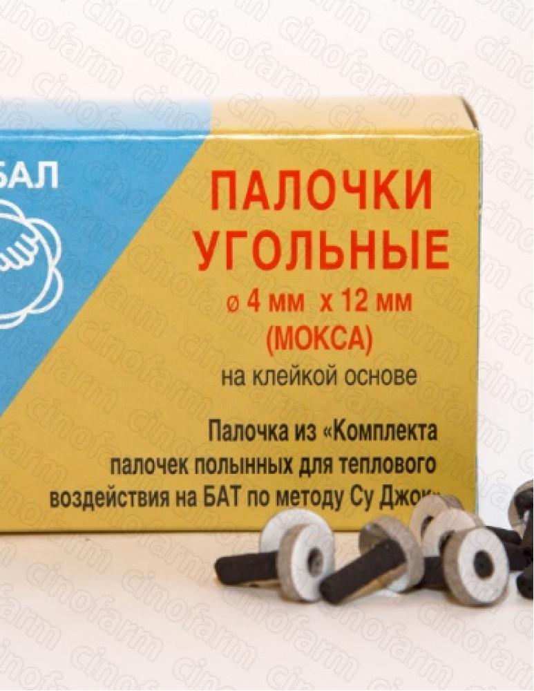 Мокса (палочки угольные) на клейкой основе / 100 шт.