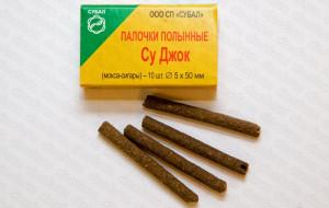 Сигара полынная (Палочки Полынные Су Джок) / Субал / 5х50 мм / 10 шт.