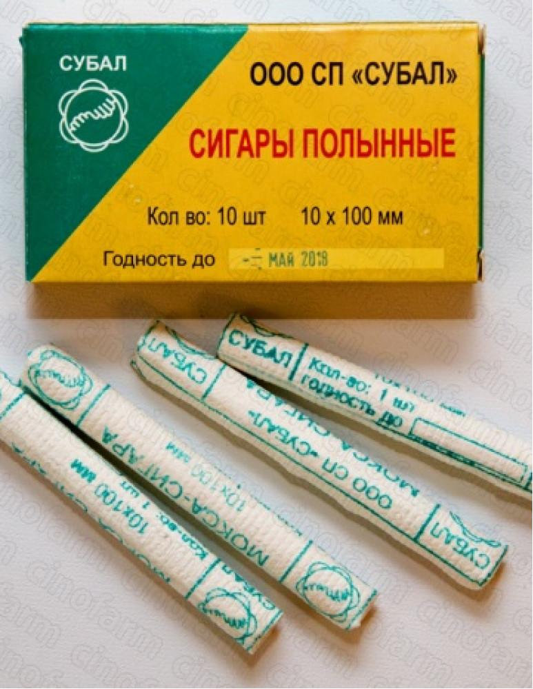 Сигара полынная 10х100 мм (10 шт.)