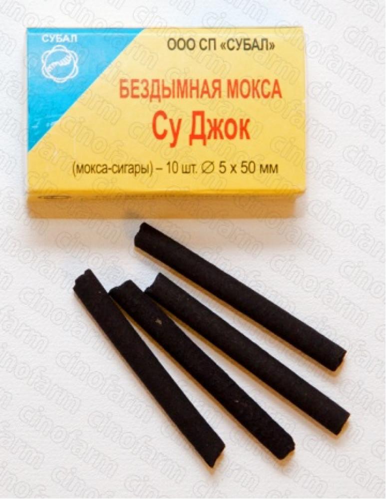 Сигара угольная бездымная (Бездымная мокса Су Джок) / 5х50 мм / 10 шт.