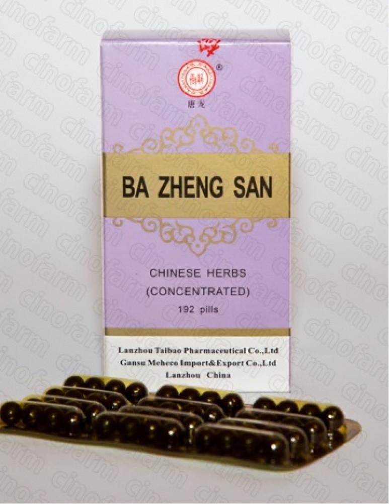 Ба Чжэн Сань Вань