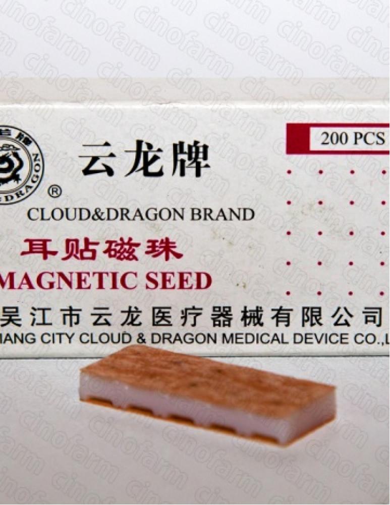 Магнитные Семена (Шарики) 200 шт.