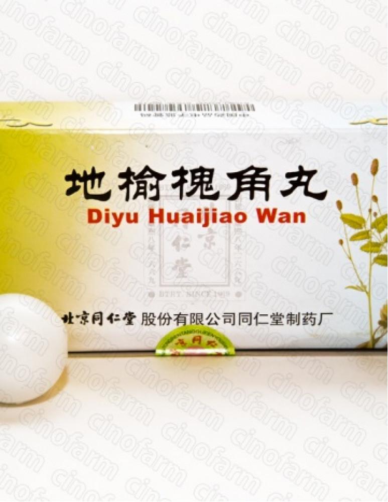 Ди Юй Хуай Цзяо Вань