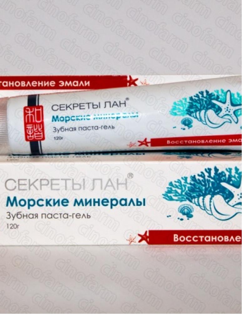 Зубная паста Морские минералы. Восстановление эмали, 120 г Секреты Лан