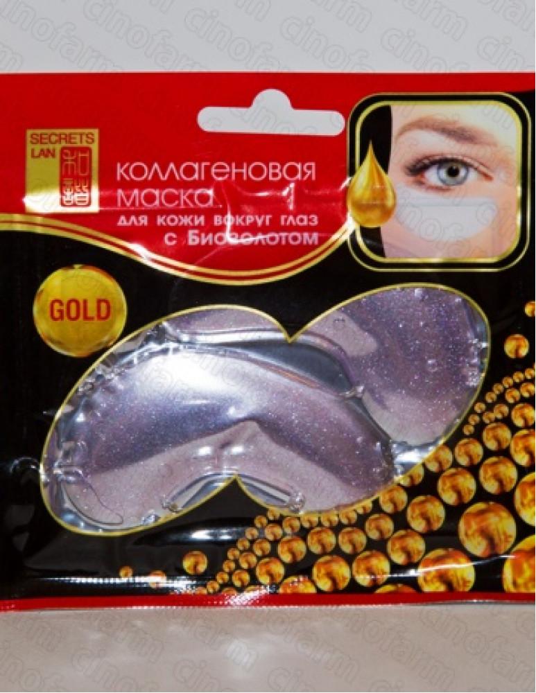 Маска для кожи в/глаз коллагеновая с биозолотом, 8 г (белая) Секреты Лан - 1 маска