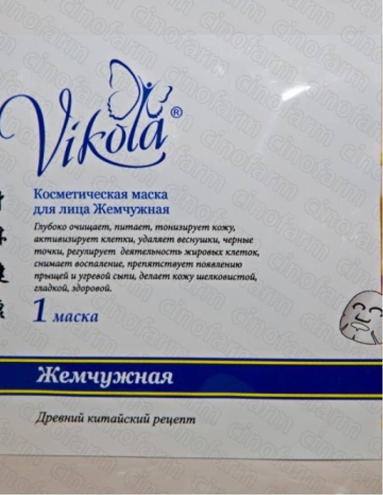 Маска для лица Жемчужная - 1 маска