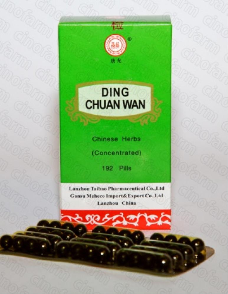 Дин Чуань Вань