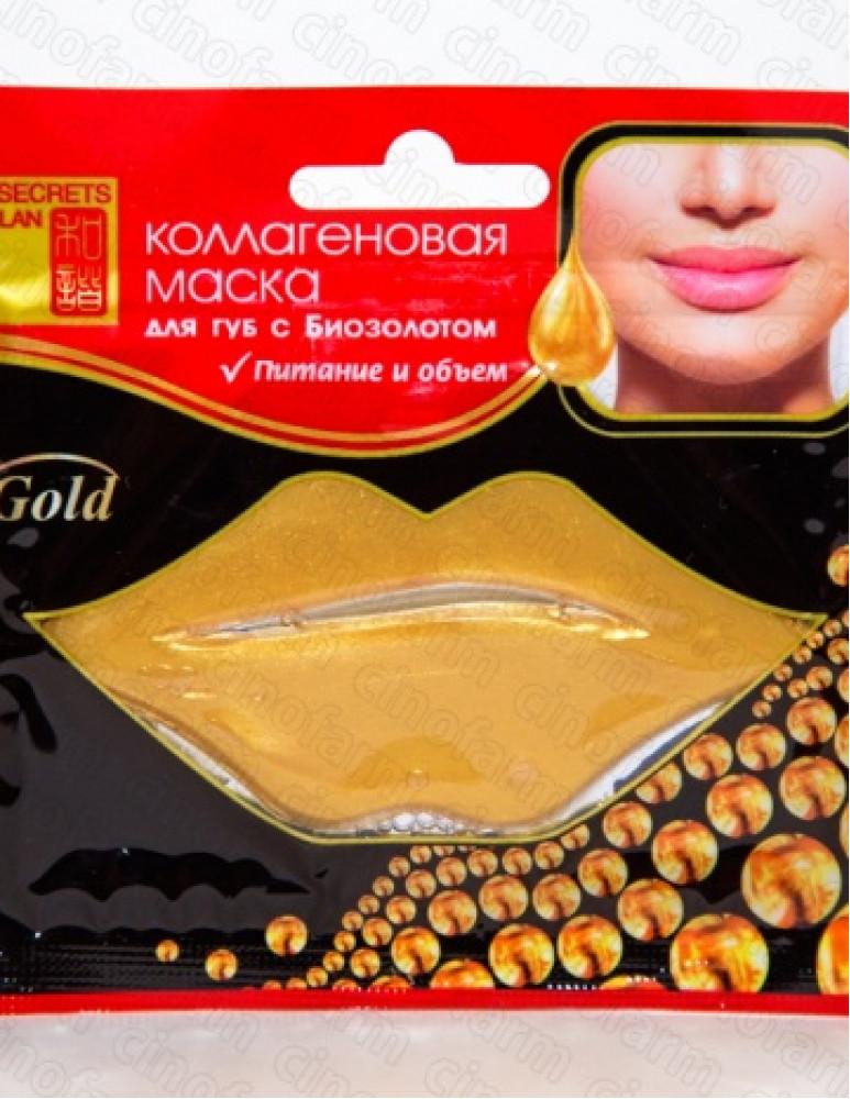 Маска коллагеновая для губ антивозрастная с биозолотом (золото), 6 г - 1 маска