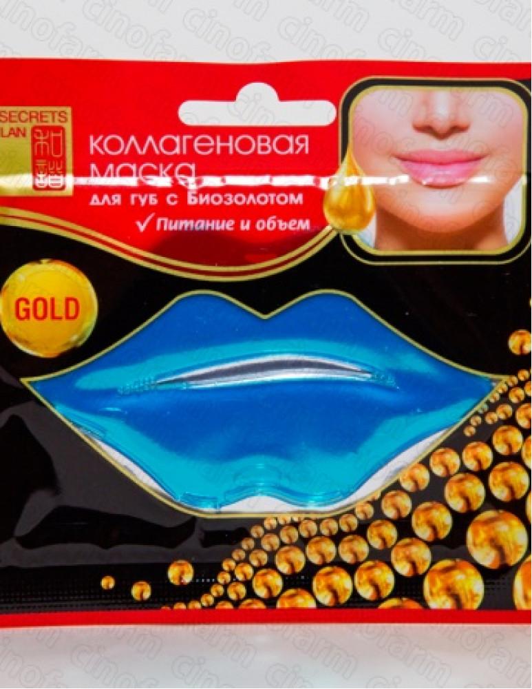 Маска коллагеновая для губ восстанавливающая с экстрактом морских водорослей, 6 г - 1 маска
